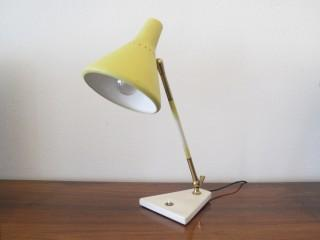 STILUX TABLE LAMP 1950s
